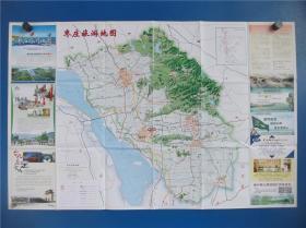 Map of Zaozhuang