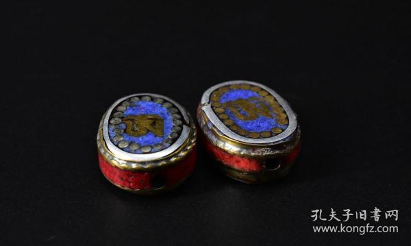 """(V + 2361) A pair of """"Buddhist Jewelry"""" made of pure copper Weight: 7.15 grams. Single size: 20.2 * 16.1 * 7.9mm Produced in Nepal Can be used as jewelry bracelet accessories."""