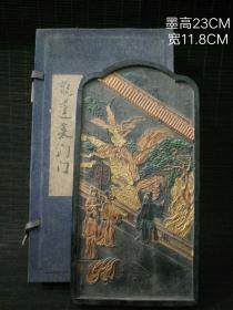 Fifteen-year-old gold-painted view of Penglaizhou Gate