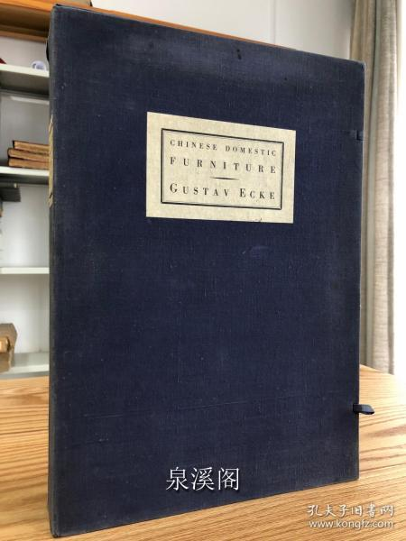 """[Rare book] Early 1944 edition of Gustav Ecké, """"Chinese Rosewood Furniture Examination"""" Chinese Domestic Furniture / Beijing Weizhi French Library Publishing / Furniture Research Classics / 161 pages Plate full"""