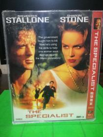 DVD Cannonball Expert Stallone Sharon Stone