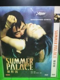 DVD Summer Palace