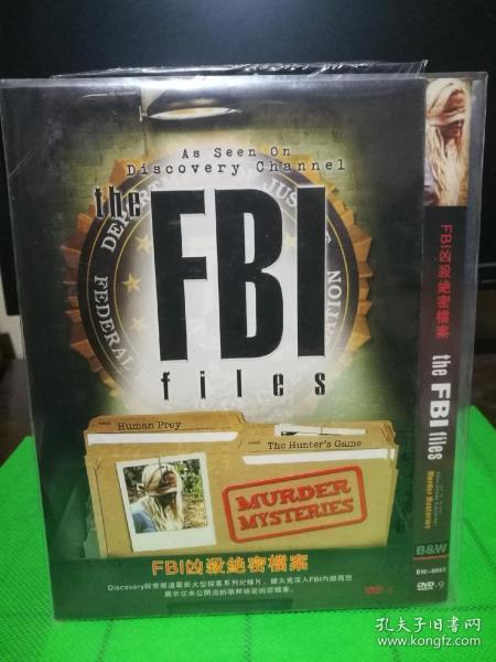 DVD FBI Murder Top Secret File