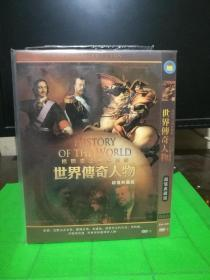 DVD World Legend