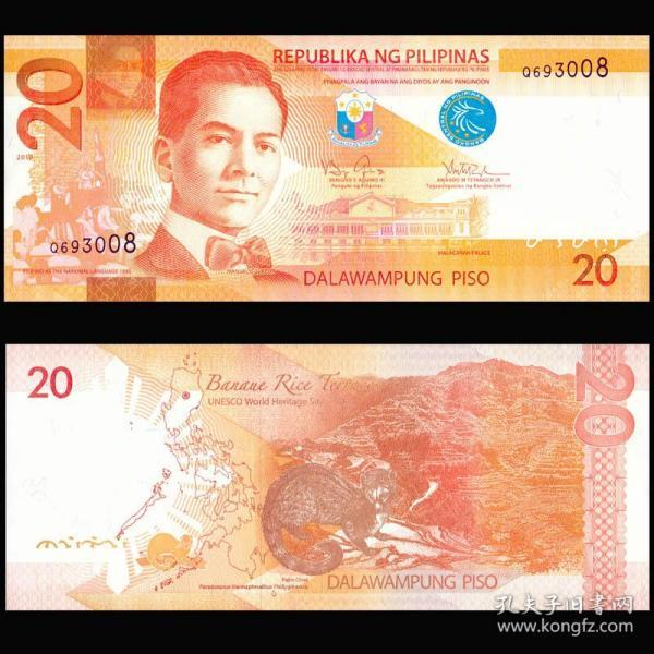 Philippines 20 pesos banknotes Foreign coins