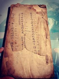 """During the period of the Republic of China, the famous manuscripts of Kunqu's """"Niehaiji"""" and """"Xilouji"""" were hand-written, and the handwriting was not bad."""