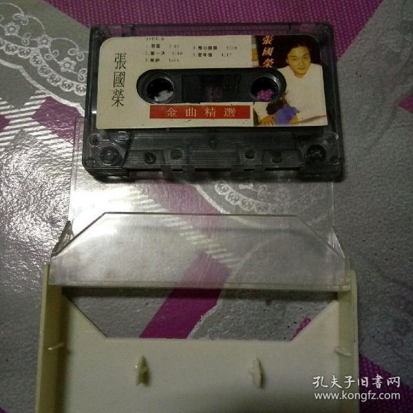 Tape, Leslie Cheung's Golden Song Collection.