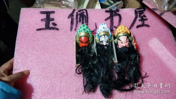 Figurine of Beijing Opera (a box of three full, produced in the 1970s and 1980s)