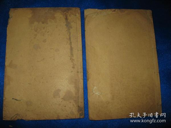 Xiang Jibei's Essential Book (Volume 8 and Volume 11)