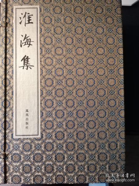 【Huaihai Ji】 All in One Letter