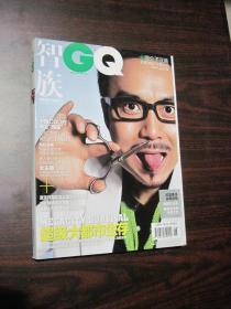 Zhizu GQ June 2011