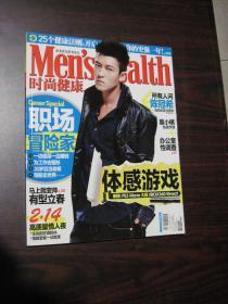 Fashion Health No. 2 2011