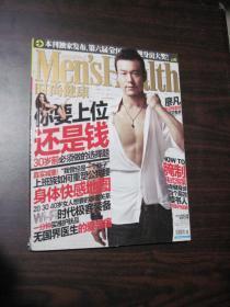 Fashion Health No. 3 2011