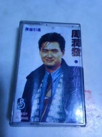 Chow Yun Fat Old Lover