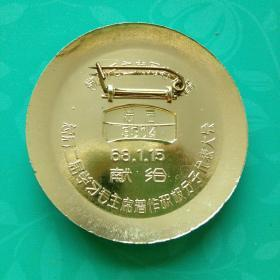 Mao Zedong's seal, three old articles, I wish Chairman Mao longevity, and the PLA 3304 troops dedicate the commemorative medal to Chairman Mao's 2nd Congress of activist congresses.