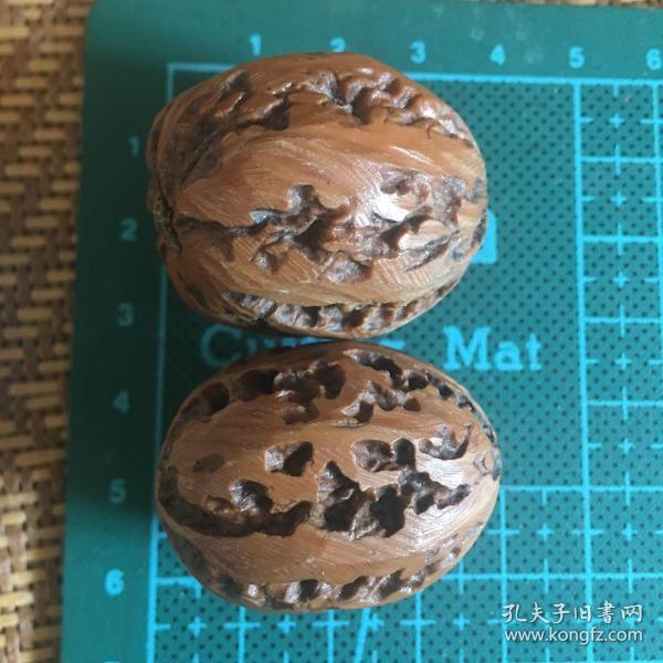 Wenwan Walnuts