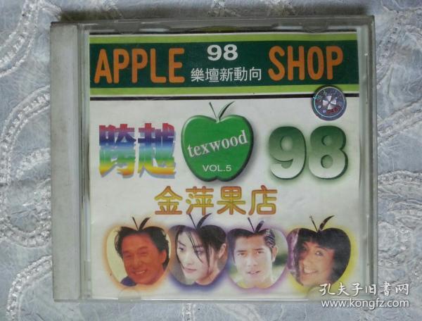 VCD Crosses 98 Golden Apple Store