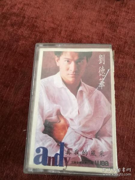 """Tape, Andy Lau, """"My True Style"""""""