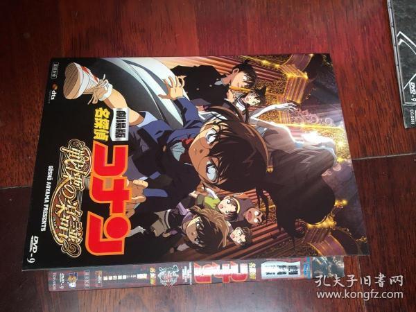 Detective Conan Theatrical Edition 12 Tremor Sheet Music DVD-9