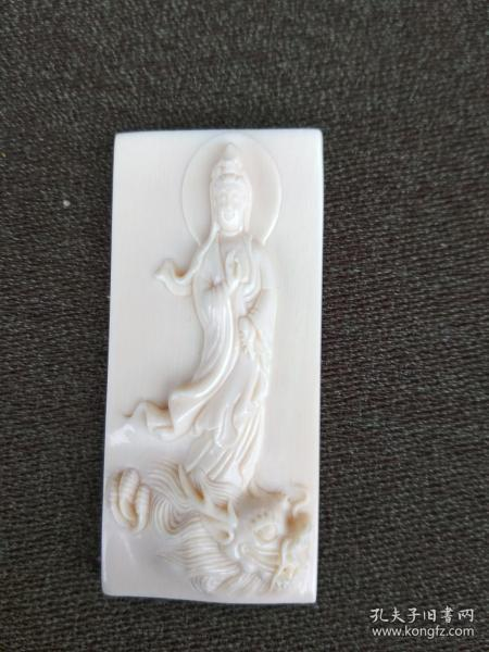 Rare Material Carved Guanyin