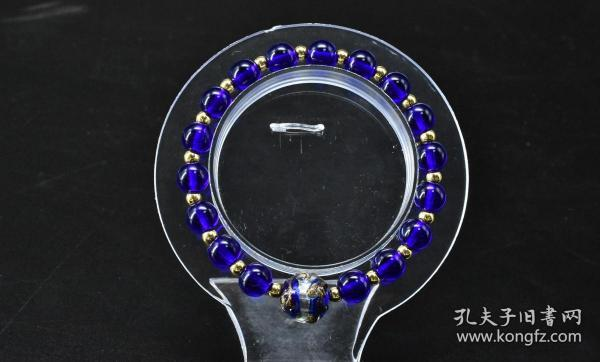 """(V5394) 1 piece of """"glazed bracelet"""" Bracelet circumference: 18cm Diameter of glaze: 8.0mm Total weight: 16.35 grams Glazed glass is hailed as one of the top five Chinese masterpieces and one of the seven treasures of the Buddhist family."""