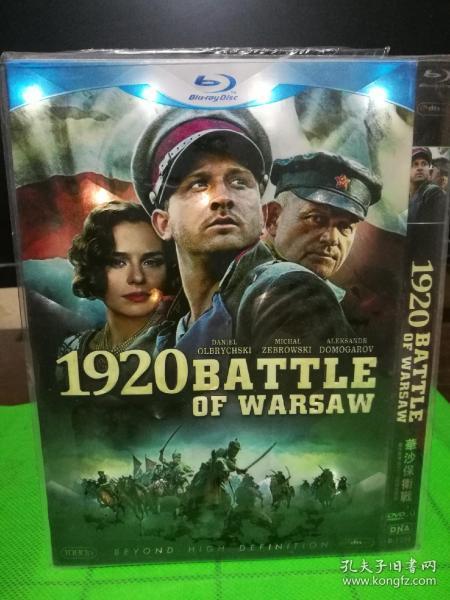 DVD Warsaw Defense