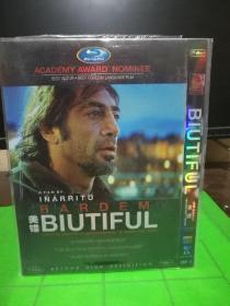 DVD Mistakes