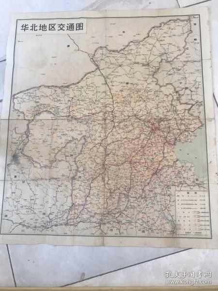 North China traffic map