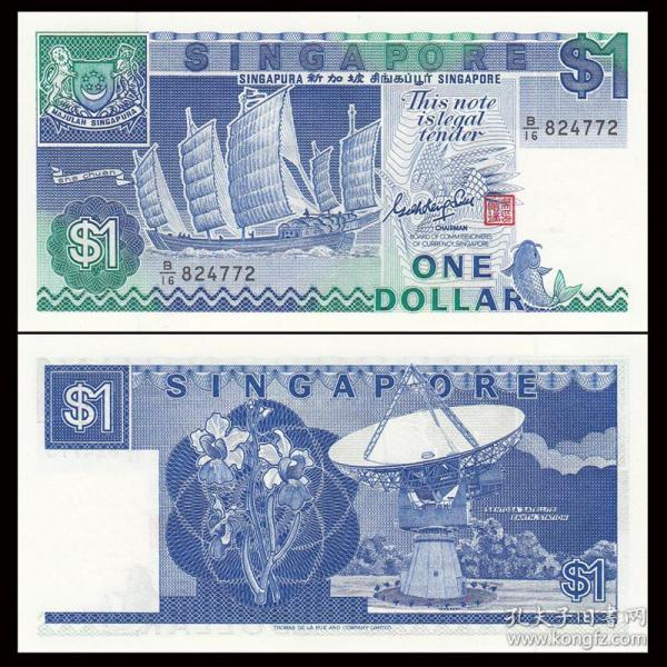 Singapore 1 dollar note sailboat version 1987 foreign coins