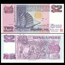 Singapore 2 Dollar Bill Sailing Edition 1991 Foreign Coin