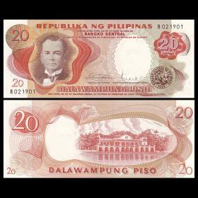 Philippines 20 pesos banknote 1969 foreign coin