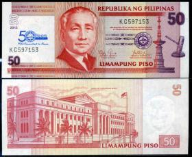 Philippines 50 peso banknotes 50th anniversary of the establishment of a deposit insurance company 2013 foreign currency