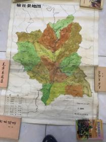 Map of Yushe County in 1986
