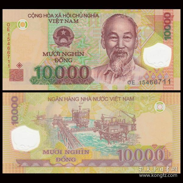 Vietnam 10,000 rupiah plastic banknote 2014 foreign coins