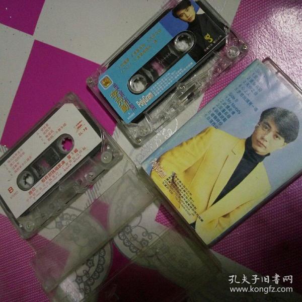 Tape, Li Keqin will have time. Late at night, Yu Diaojian sings alone.