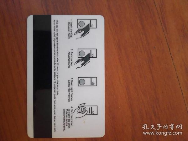One foreign hotel room card (magnetic card)