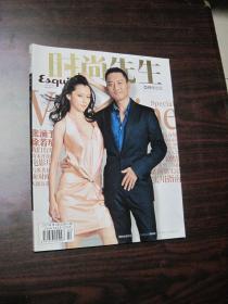 Mr. Fashion Issue 2 2009