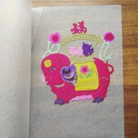 "Japanese returning Chinese folk crafts Hand-made paper cutting Chinese folk paper-cut ""Zodiac signs"" Folk art Original letter original cover 11 pieces (little rat)"