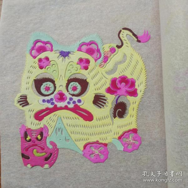 Reflow from Japan Chinese folk crafts Hand-made paper cutting China Yuxian paper cutting Tiger pattern Folk art Original letter original cover 6