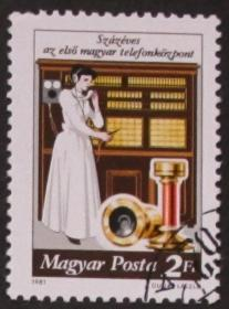 Hungary Stamps-100th Anniversary of Telephone Exchange System (Cancellation)
