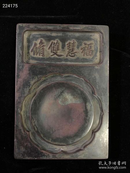 Fu Hui Shuang Xiu Red Stone Wren,