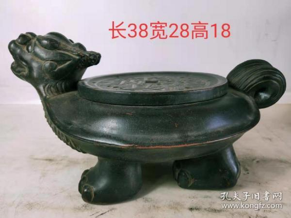 The Qing Dynasty Purple Sand Turtle Tea Station, fortune and good fortune, exquisite style, thick paste, complete and beautiful