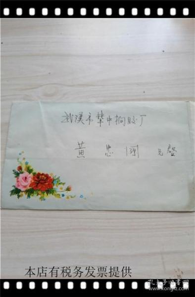 Envelope: with roses