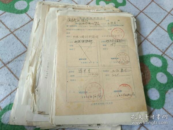 Handwritten with introduction letter Siqing and other content. z55