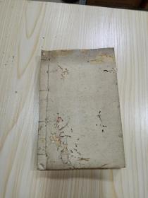 Manual Chinese Medicine Book (170 prescriptions)