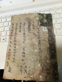 A handwritten medical book, about 60 tube pages, the first few pages are not in good condition