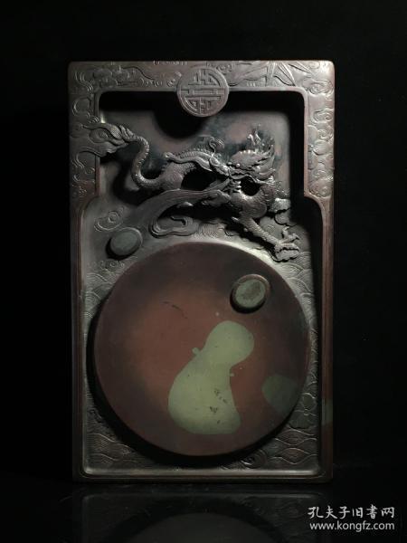 Old Tibetan Amethyst, Fish and Dragon