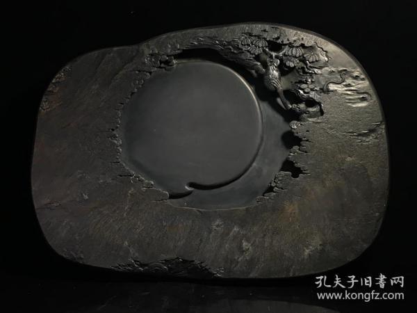 Old Tibetan Hang Tsai Terminal Seal