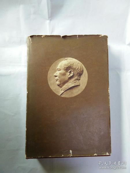 Selected Works of Mao Zedong Volume 5 Hardcover