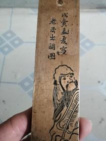 Copper ruler